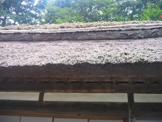 有井館の旧館 茅葺屋根