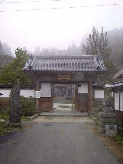 葛西氏の菩提寺である龍源寺