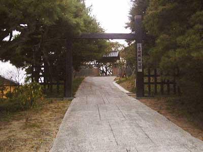 寺池城址公園入口