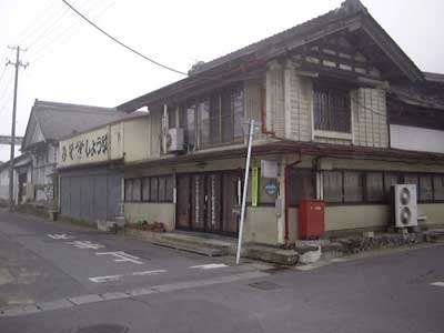 ヤマカノ醸造第三工場
