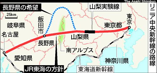 JR東海 リニア中央新幹線の迂回案