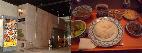 タイ料理レストラン ワンタイ