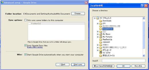 AdvancedSetup.jpg