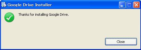 GoogleDriveInstaller.jpg