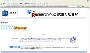 ITpro.jpg