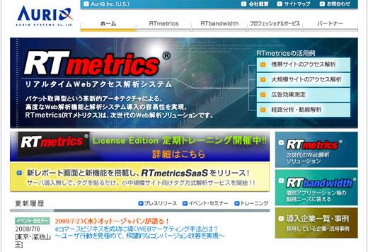 eコマースビジネスを成功に導くWEBマーケティング手法とは?