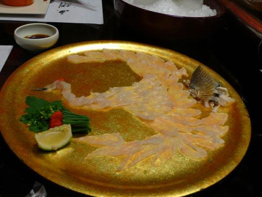 Globefish dish