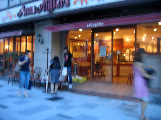 アンナミラーズ赤坂店閉店